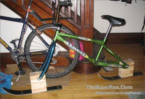 готовый зимний велосипед