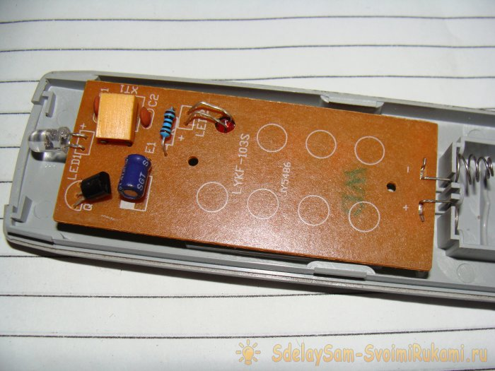 Замена ИК диода в пульте увеличивает дальность управления